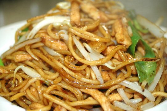 Chicken Chow Mein House Special Chow Mein Recipe